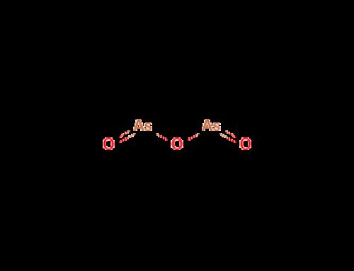 Arsenic Oxide Sputtering Target